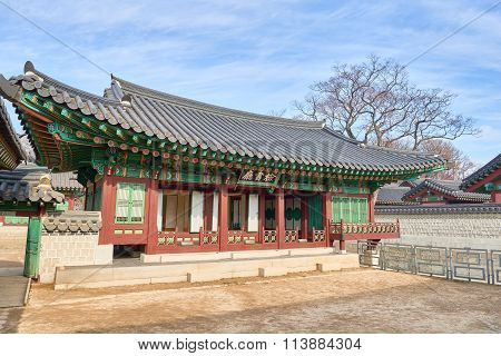 Geumseocheong, Publication Office In Changdeokgung.