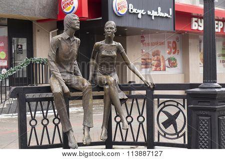 Bronze Sculpture Lovers