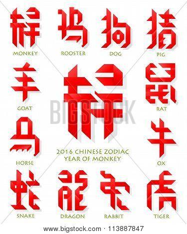 Set of artistic origami Chinese zodiac hieroglyphs
