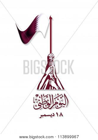 logo design illustration vector ,logo of national day celebration of STATE of Qatar. translation: Qa