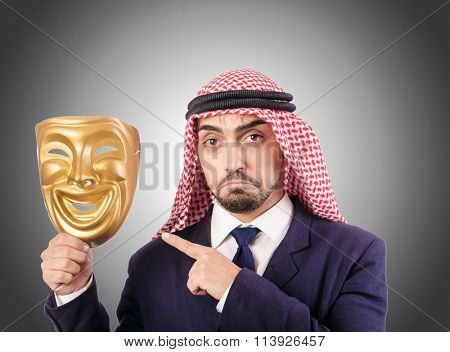 Arab businessman against the gradient