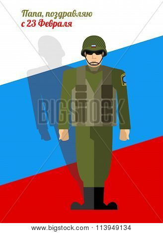 23 February. Daddy Congrats To 23 February. Greeting Card. Day Of Defenders Of Fatherland.  Flag Of