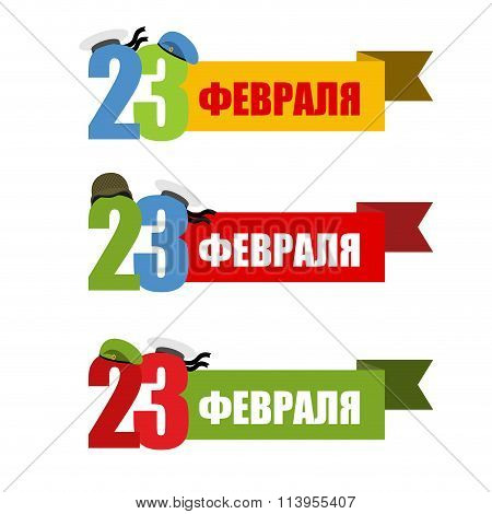 23 February. Set Symbol For Patriotic Holiday In Russia Army. Figures Are Decorated With Military Fa