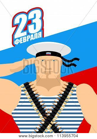 23 February. Day Of Defenders Of Fatherland. Flag Of Russia. Patriotic Holiday In Russia. Soldiers I