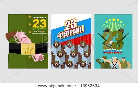 23 February. Day Of Defenders Of Fatherland. Set Of Fun Greeting Cards, Posters. Russian National Ho