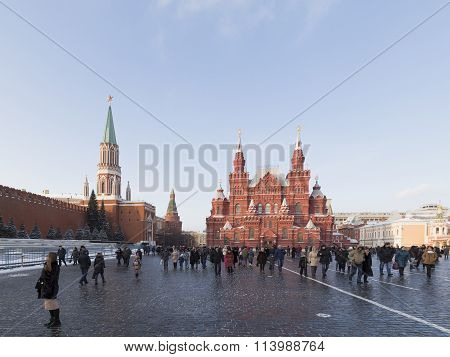 Moscow Red Square, And People Walk