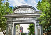Постер, плакат: Stone Gate Old Duolon Cultural Road Hongkou District Shanghai China