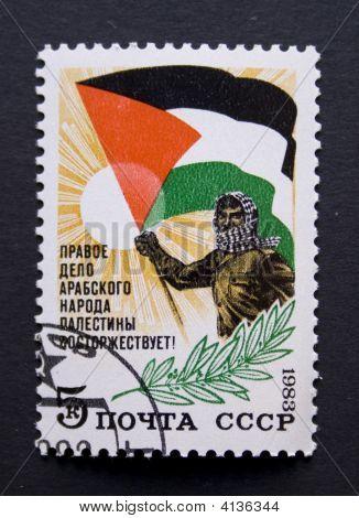 Palestine On Soviet Postage Stamp