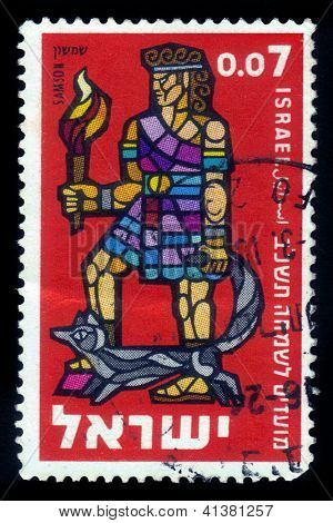 Symbolic Drawing Of National Heroes Of Israel - Samson