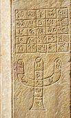 picture of jainism  - Hindu astrology symbols in Jaisalmer - JPG