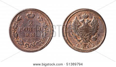 Old Copper Russian Coin. 2 Kopeck