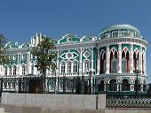 picture of ekaterinburg  - Sevastyanov house in the center of Ekaterinburg Ural Russia - JPG