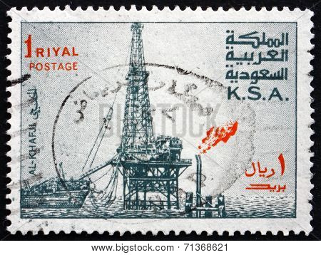 Postage Stamp Saudi Arabia 1976 Al Khafji Oil Rig