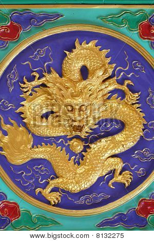 Dargon In Chinese Style
