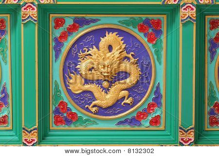 Dargon In Frame Chinese Style