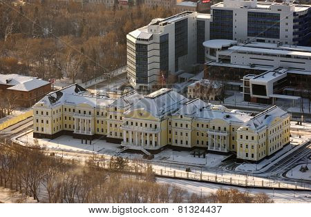 YEKATERINBURG, RUSSIA - JANUARY 2, 2015: Residence of the Plenipotentiary representative of the President of Russian Federation in the Urals Federal district. Locals call it a