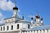 image of cupola  - Towers and golden cupolas of church in Murom Russia - JPG