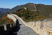 picture of qin dynasty  - The famous great wall of China near capital Beijing - JPG