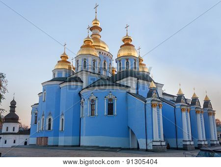 The St. Michael's Golden-domed Monastery, Kiev, Ukraine