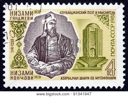 Postage Stamp Russia 1981 Nizami Gjanshevi, Azerbaijan Poet