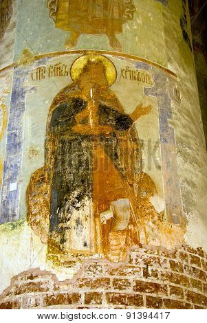 Rare fresco with the image of the Christian sacred - Hristofora Kinokefala. Dog-Man.