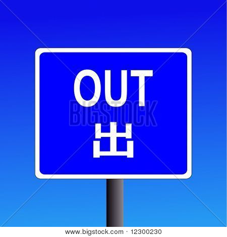 bilingual blue out sign in english and Chinese illustration