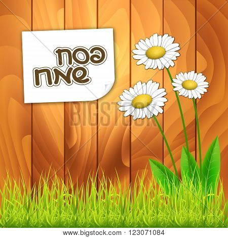 Happy Passover background. Spring bavkground. Happy Passover in Hebrew. Vector illustration