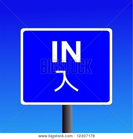 bilingual blue in sign in english and Chinese illustration JPG