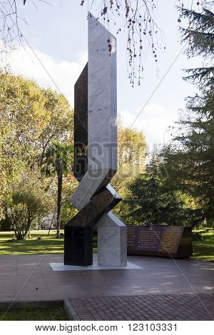 SOCHI, RUSSIA - November 06, 2015: The Afghan knot - a monument is devoted to the Soviet military who was at war in the republic Afganistan during local wars. Sochi, Russia