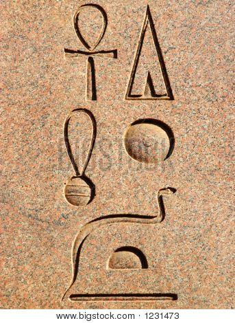 Ancient Egyptian Hieroglyphics - Portrait