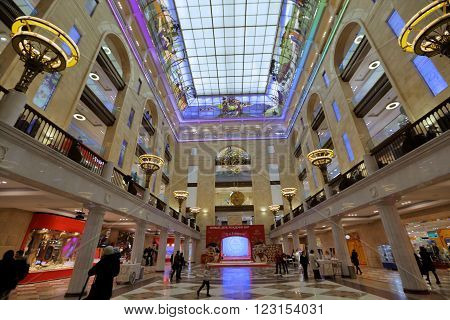 Interior Of The Central Children's World In Moscow