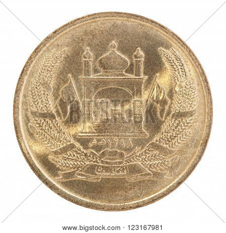 Afghan Afghani Coins