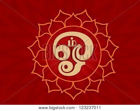 Hindu Tamil Om Symbol - 3D Rendered Images