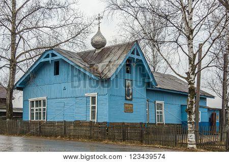 Wooden Country Side Russian Orthodox Church In Primorsky Krai Near  Vladivostok