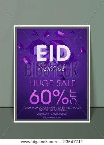 Elegant Pamphlet, Banner or Flyer design for Huge Sale with 60% Discount Offer on occasion for Islamic Holy Festival, Eid celebration.
