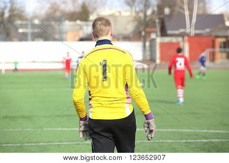Rear View Of Soccer Goalkeeper