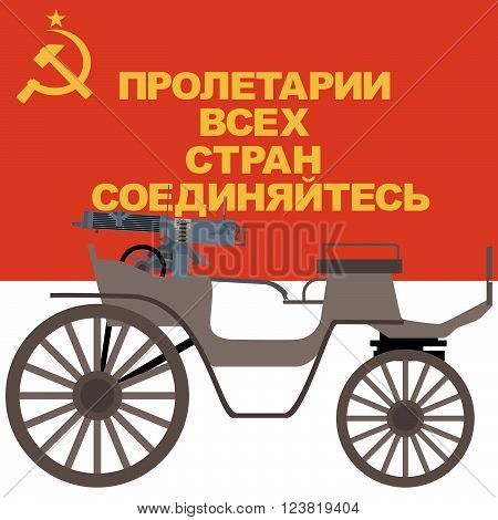 Red Flag, the symbol of the revolution in Russia and tachanka with a machine gun. The text on the banner the revolutionary watchword in Russia in 1917.