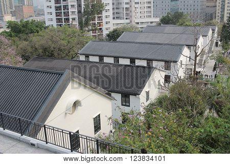 Histroic Architecture At Lai Chi Kok