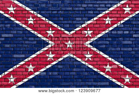 flag of Socialist Confederation of America painted on brick wall