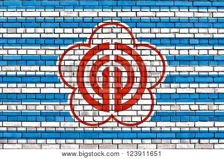 flag of Taipei City 1981-2010 painted on brick wall