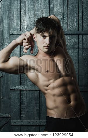 Portrait Of Attractive Muscular Man