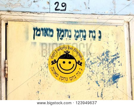 SAFED, ISRAEL - JUNE 29, 2008: The Na Nach Nachmu Nachman is inscription on door of house on June 29, 2008  in Old City Safed, Israel