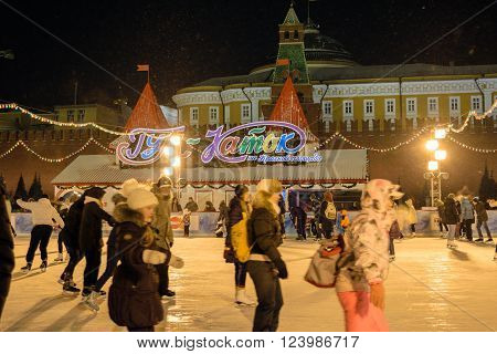 Moscow, Russia - January 05, 2016: People skate on GUM skating rink on Red Square at night