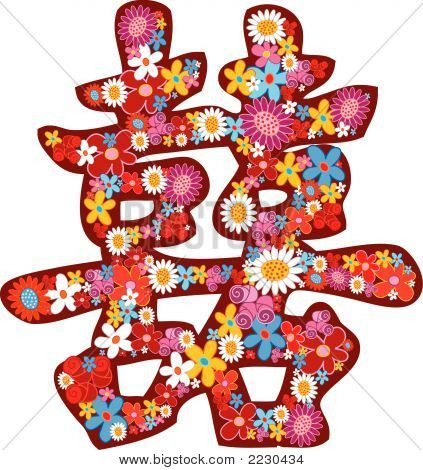 Flower Double Happiness (Vector) - Chinese Word