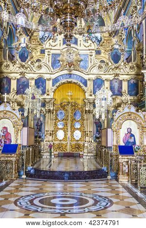Interior Of Pochaiv Monastery - Ukraine