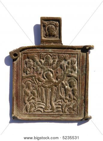 Antique Fragment Of Metal Mounting Covering