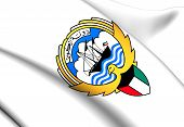 picture of kuwait  - Kuwait Coat of Arms - JPG