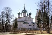 pic of prophets  - View of Elijah the Prophet Church - JPG