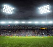 stock photo of applause  - stadium with fans the night before the match - JPG
