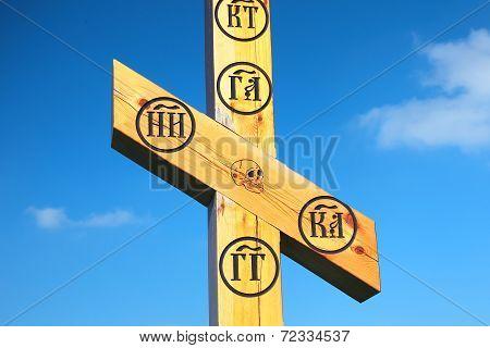Fragment of roadside cross, Russia